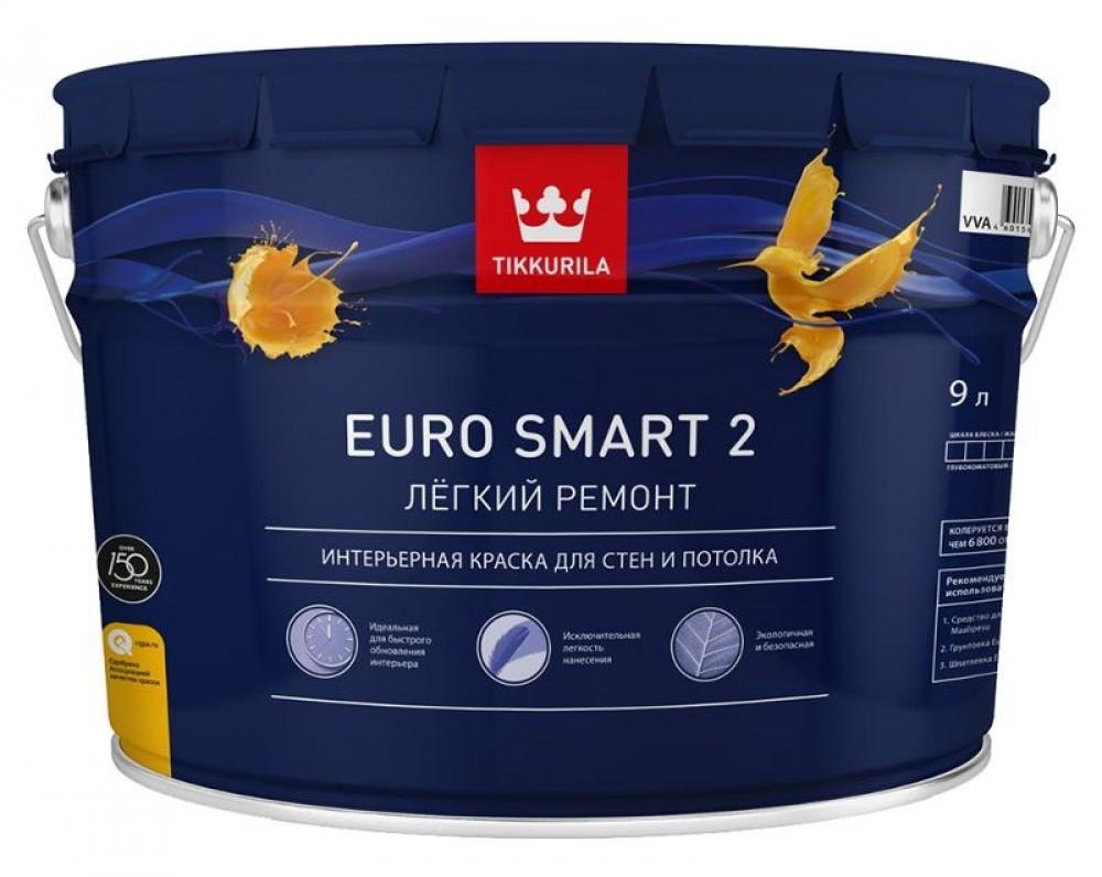 Краска Tikkurila Euro Smart 2 / Тиккурила Евро 2 глубокоматовая интерьерная 9л