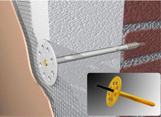 Дюбель для теплоизоляции с металлическим гвоздем 10х90 мм Грибки