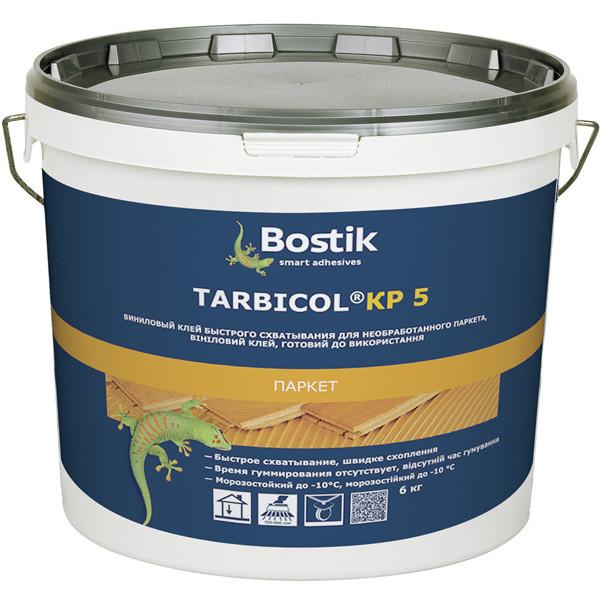 Клей водно-дисперсионный Bostik Tarbicol KP5 для паркета 20кг
